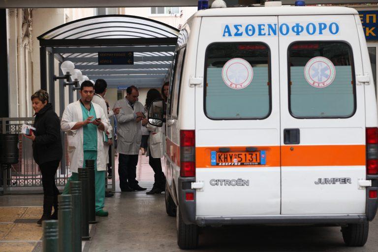 Λαμία: Έκανε απόπειρα αυτοκτονίας με φυτοφάρμακο | Newsit.gr