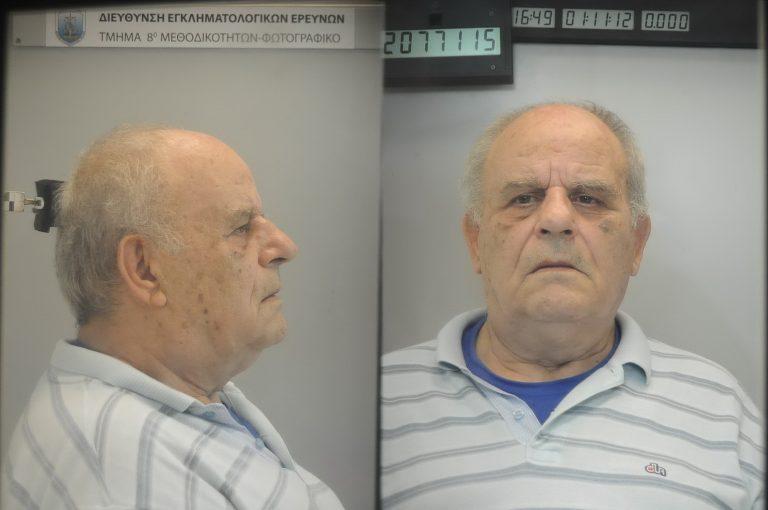 Αυτός είναι ο 71χρονος που ασελγούσε σε ανήλικους στην Ηλιούπολη   Newsit.gr