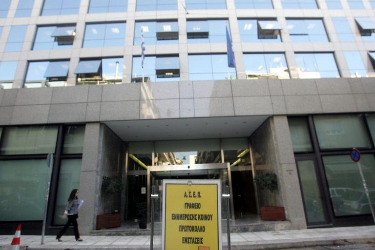 ΑΣΕΠ: Τα αποτελέσματα του γραπτού διαγωνισμού της ΥΠΑ   Newsit.gr