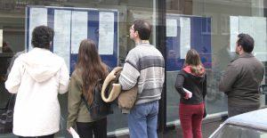 ΑΣΕΠ: Προκήρυξη 51 θέσεων προσωπικού Πανεπιστημιακής Εκπαίδευσης