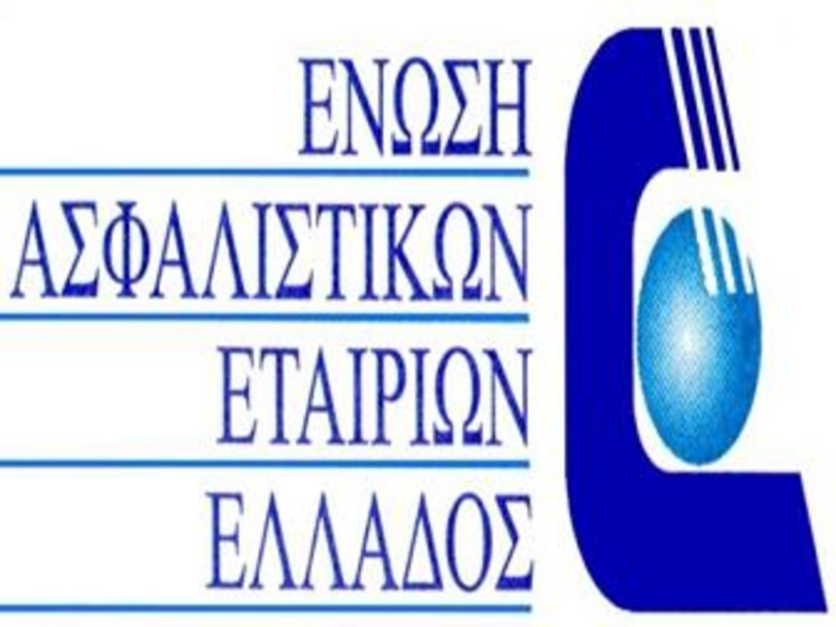 Αποκάλυψη σοκ: Μόνο 6 ασφαλιστικές εταιρείες αντέχουν! | Newsit.gr
