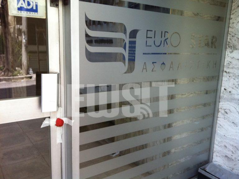 Στον αέρα 95.000 ιδιοκτήτες ΙΧ – 'Εκλεισε ασφαλιστική   Newsit.gr