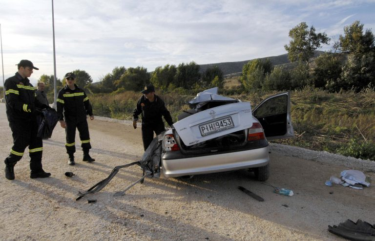 Κοζάνη: Δύο νεκροί σε τροχαίο | Newsit.gr