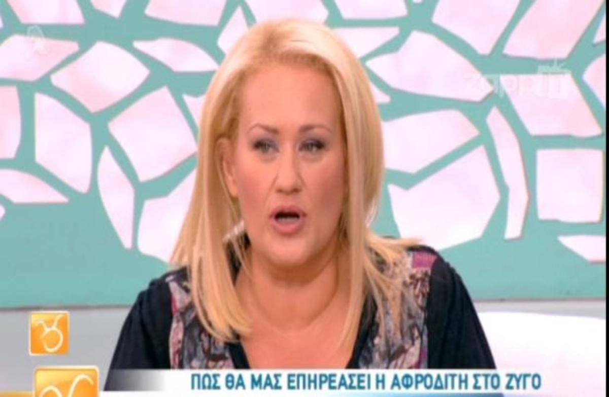 Ποιος χασμουρήθηκε την ώρα που η Άση Μπήλιου έλεγε τα ζώδια;   Newsit.gr