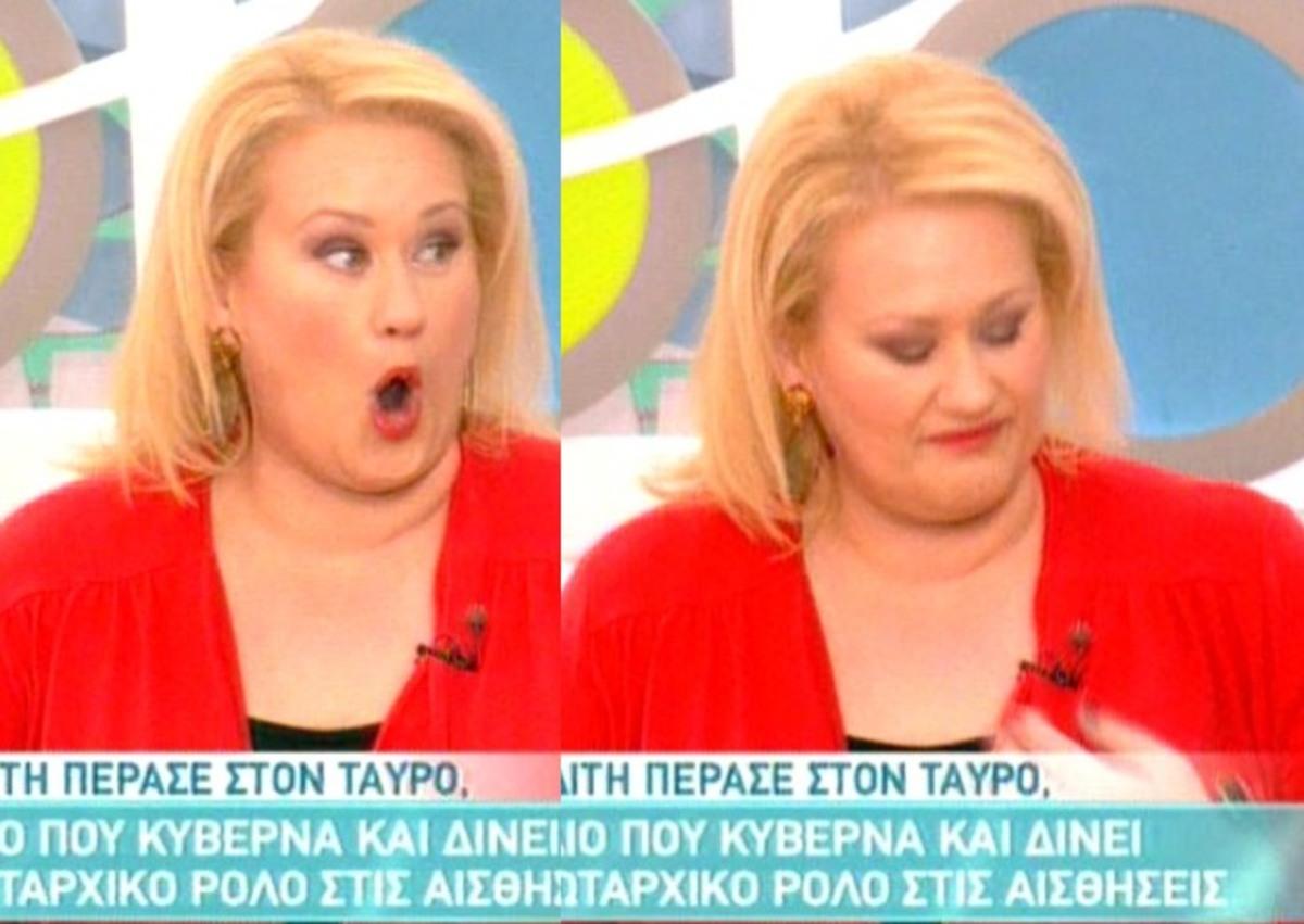 Το on air ατύχημα της Άσης Μπήλιου | Newsit.gr