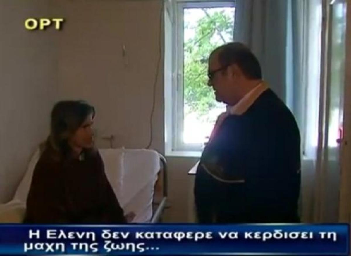Ηλεία: Το δράμα της 45χρονης που πέθανε από πείνα – ΒΙΝΤΕΟ | Newsit.gr