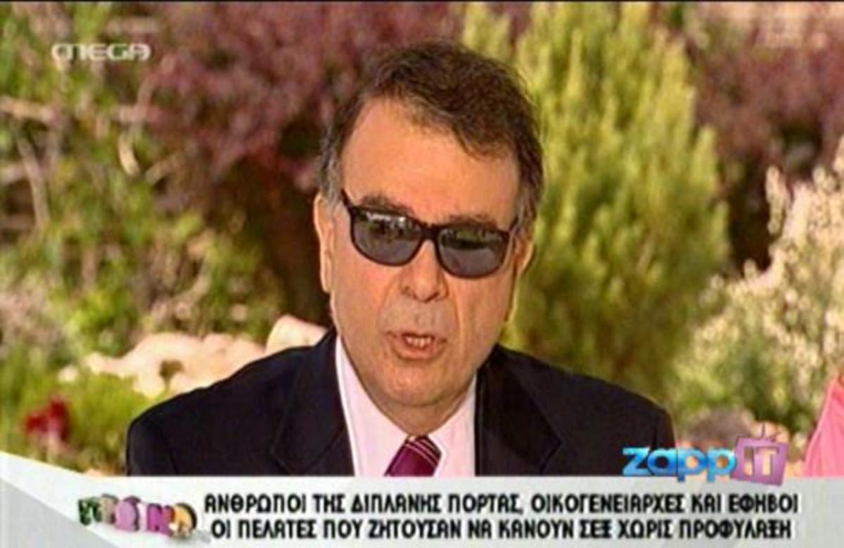 Ο Θάνος Ασκητής μιλάει για το θέμα με τις ιερόδουλες! | Newsit.gr