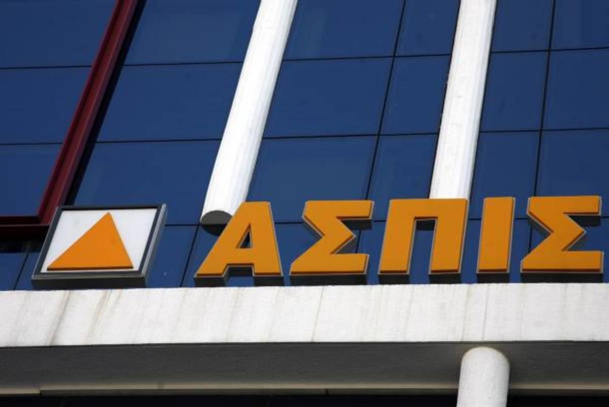 Δεσμεύει το 50% της ΑΣΠΙΣ το υπουργείο Οικονομικών | Newsit.gr