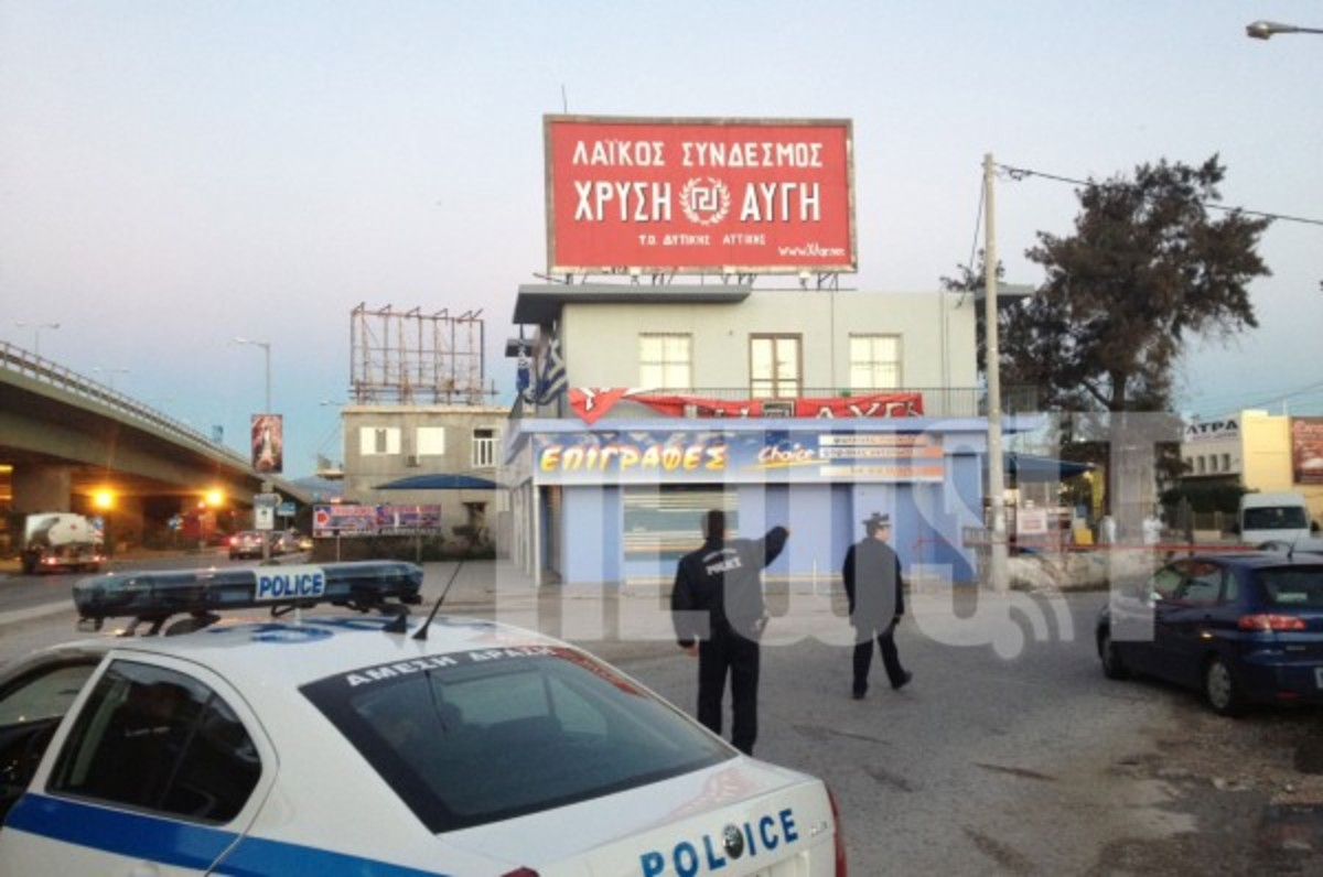 Aνέλαβαν την ευθύνη για την επίθεση στα γραφεία της Χρυσής Αυγής   Newsit.gr