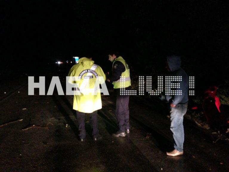 Ηλεία: Αυτοκίνητο παρέσυρε αστυνομικό – Τραυματίστηκε σοβαρά | Newsit.gr