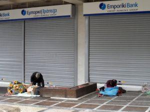 "Financial Times – ""Ελληνική τραγωδία: Πόσα μπορεί να αντέξει ένας λαός;"""