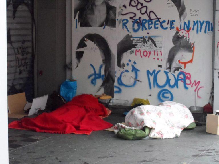 Εγκαινιάζεται ο Ξενώνας Αστέγων του Δήμου Βόλου | Newsit.gr