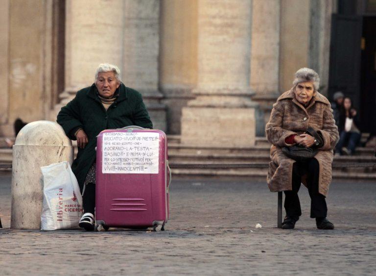 Πρόστιμο 450 ευρώ ή φυλάκιση στους άστεγους! | Newsit.gr