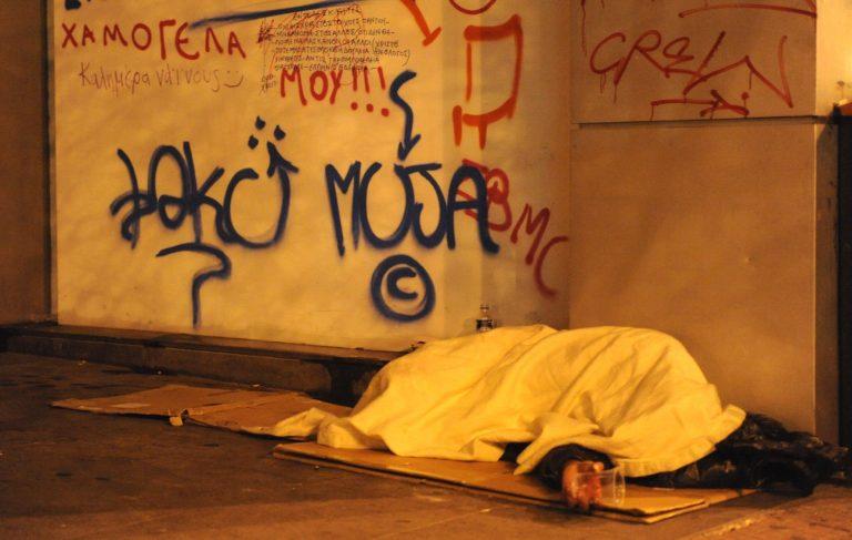 Προσωρινή φιλοξενία στους άστεγους της Θεσσαλονίκης   Newsit.gr