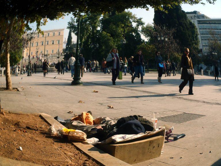 Προσοχή! Υπάρχει άνθρωπος… | Newsit.gr