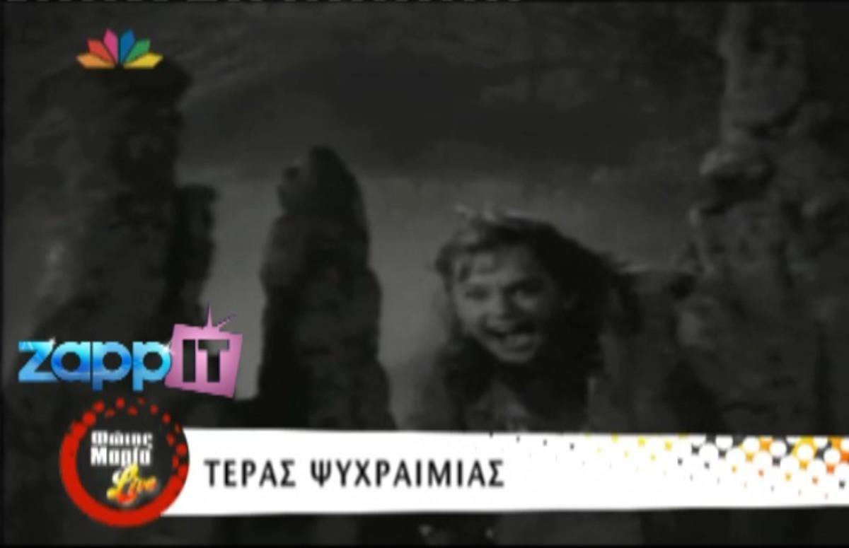 Η παρουσιάστρια που έχει το γέλιο της Αστέρως!   Newsit.gr