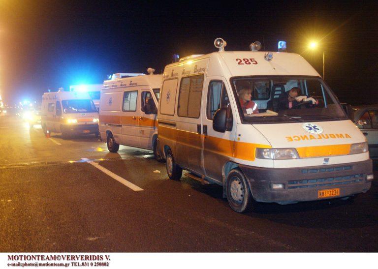 Σέρρες: Ηλικιωμένος νεκρός σε τροχαίο | Newsit.gr