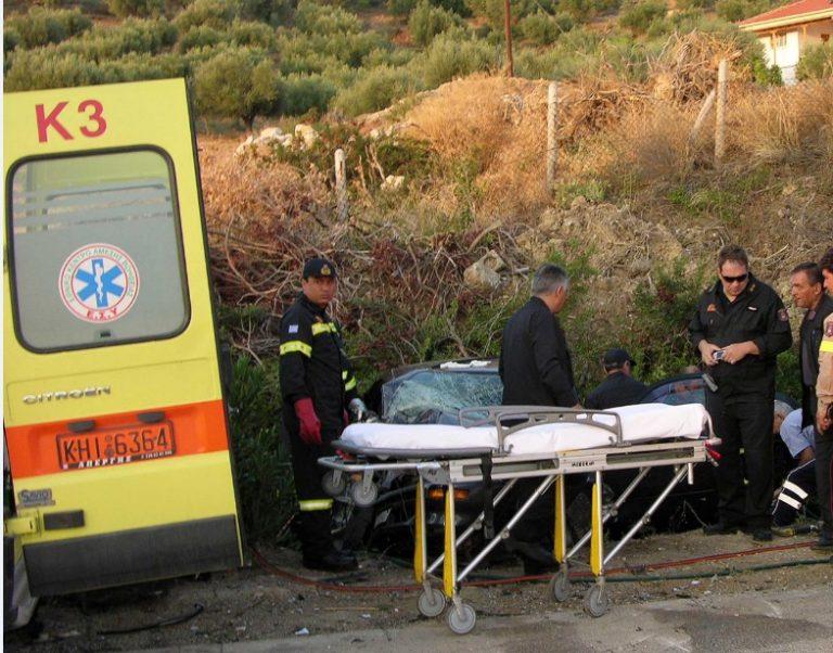 Χαλκιδική: Αυτοκίνητο παρέσυρε πεζό | Newsit.gr