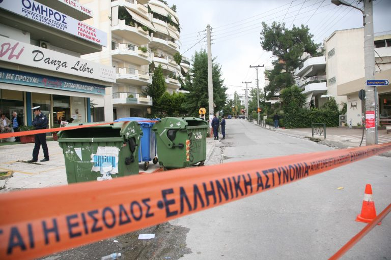 Συμπληρωματική απολογία των έξι του Επαναστατικού Αγώνα   Newsit.gr