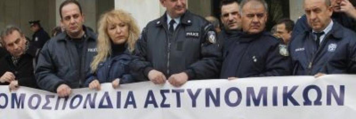 Στο ΣτΕ οι Αστυνομικοί για το εφάπαξ | Newsit.gr