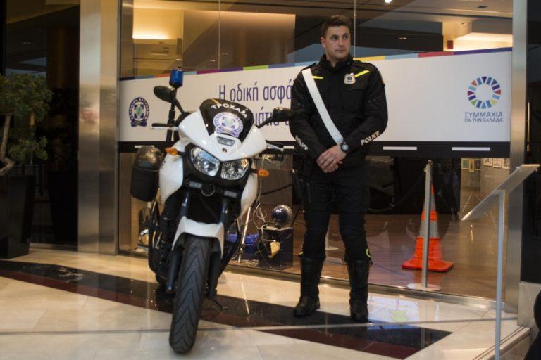 Πανελλήνιες 2017: Προϋποθέσεις και Δικαιολογητικά για τις Αστυνομικές Σχολές | Newsit.gr