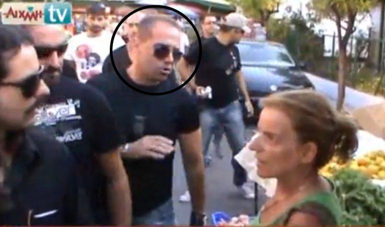 Σε διαθεσιμότητα ο αστυνομικός του βουλευτή της Χρυσής Αυγής Κ.Μπαρμπαρούση – Τι λέει ο ίδιος ο αστυνομικός | Newsit.gr