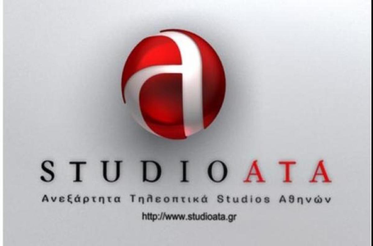 Καταρρέει το Studio ATA; | Newsit.gr