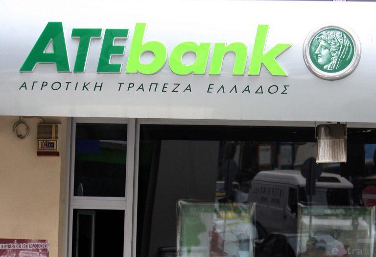Χανιά: Πήγαν στην τράπεζα για να… διαμαρτυρηθούν | Newsit.gr