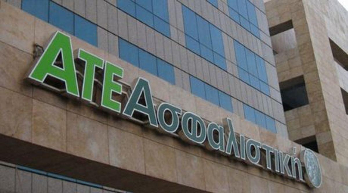 Αύξηση μετοχικού κεφαλαίου της ΑΤΕ Ασφαλιστική | Newsit.gr