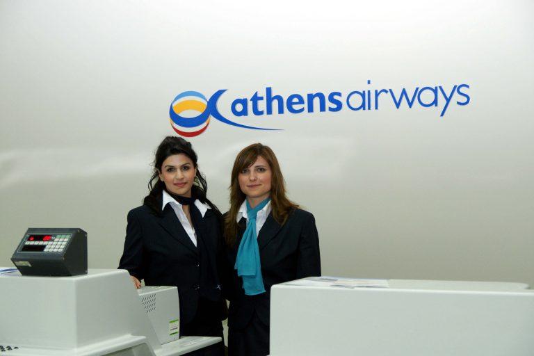 Ανακοινώθηκαν οι εταιρείες για τις 24 άγονες γραμμές | Newsit.gr