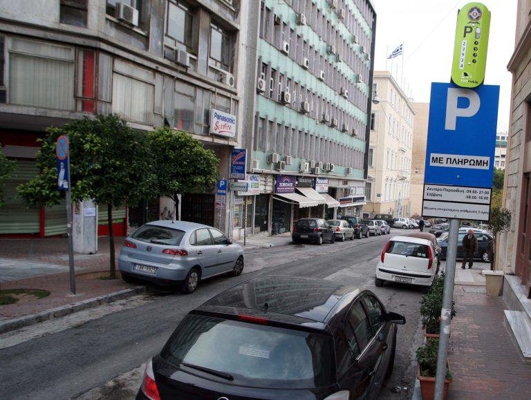 Τέλος το τσάμπα παρκάρισμα! – Επιστρέφει η ελεγχόμενη στάθμευση στο κέντρο | Newsit.gr