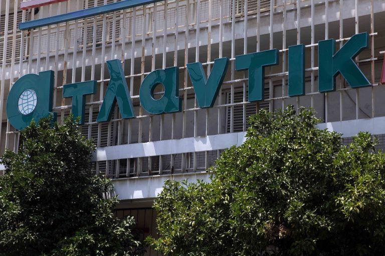 Και επισήμως στο άρθρο 99 περί πτώχευσης το Σούπερ Μάρκετ Ατλαντίκ | Newsit.gr
