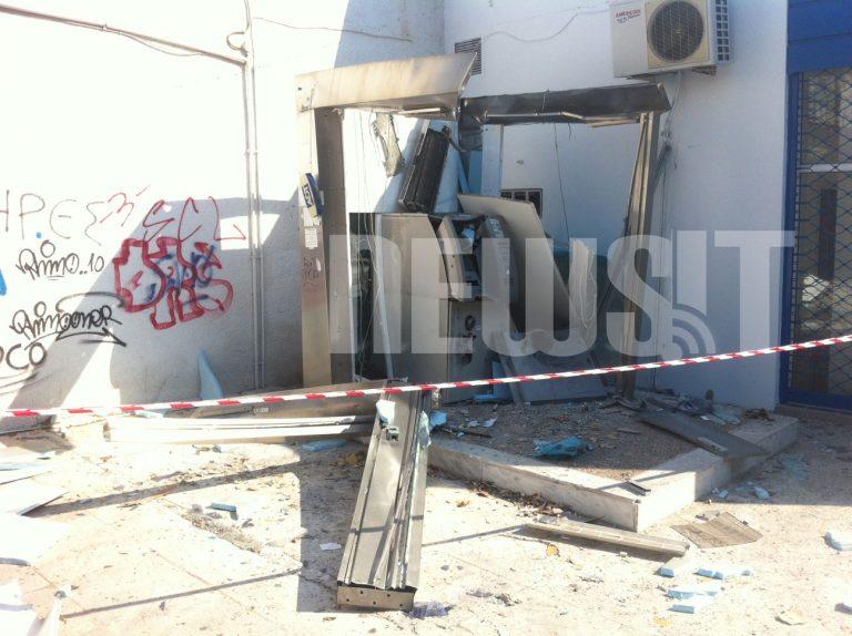 Τίναξαν στον αέρα ΑΤΜ στη Νέα Σμύρνη (ΦΩΤΟ) | Newsit.gr