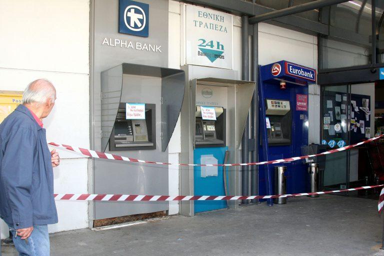Ανατίναξαν το ΑΤΜ, πήραν τα λεφτά και εξαφανίστηκαν | Newsit.gr