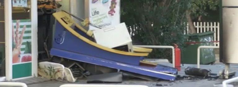 Τίναξαν στον αέρα ΑΤΜ στο Μαρούσι | Newsit.gr
