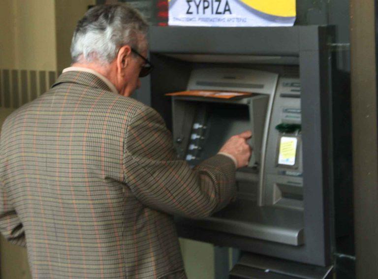 «Όσκαρ» εντιμότητας για συνταξιούχο από τα Χανιά | Newsit.gr