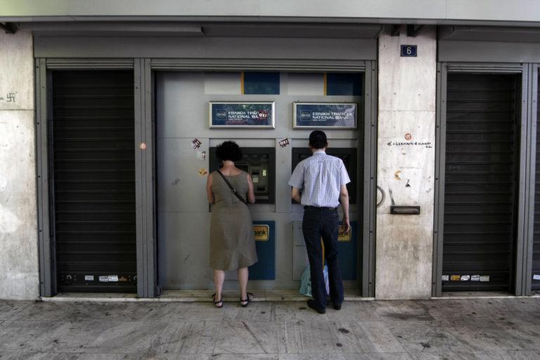 Μισθοί: Μόνο μέσω τράπεζας οι πληρωμές | Newsit.gr