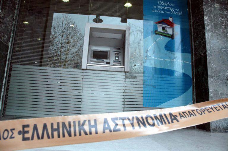 «Ξήλωσαν» το ΑΤΜ και εξαφανίστηκαν!   Newsit.gr