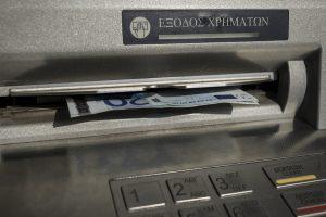 ΕΚΤ: Αμετάβλητος ο ELA για τις ελληνικές τράπεζες