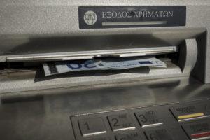 Capital controls: Άρση των περιορισμών ως το τέλος του χρόνου