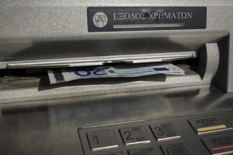 Capital controls: Άρση των περιορισμών ως το τέλος του χρόνου | Newsit.gr