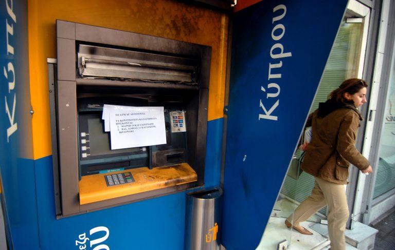 Εμπρησμός σε ATM στην Νέα Ιωνία | Newsit.gr