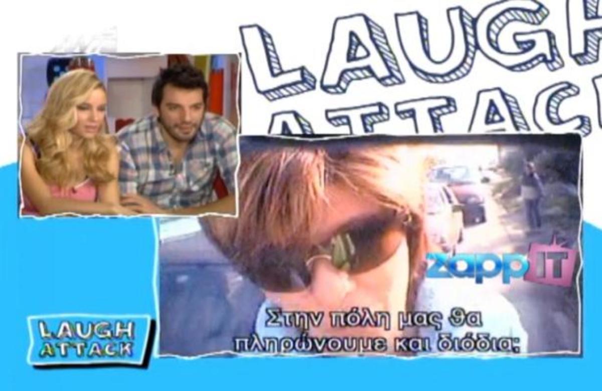 Όσα είδαμε… στην αποψινή επίθεση γέλιου από τα παλιά! | Newsit.gr