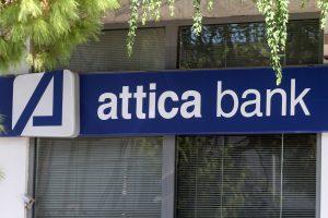 """Επτά funds θέλουν τα """"κόκκινα"""" δάνεια της Attica Bank"""