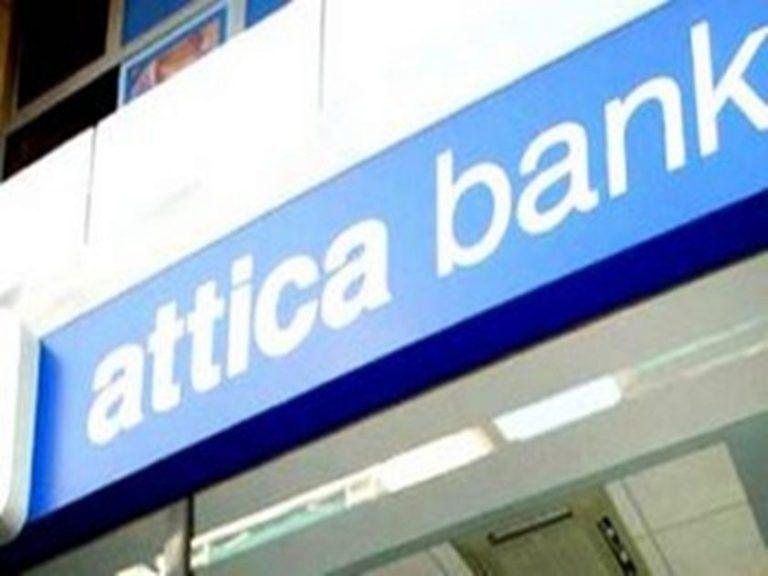 Διαψεύδει σενάρια πτώχευσης η Attica Bank | Newsit.gr