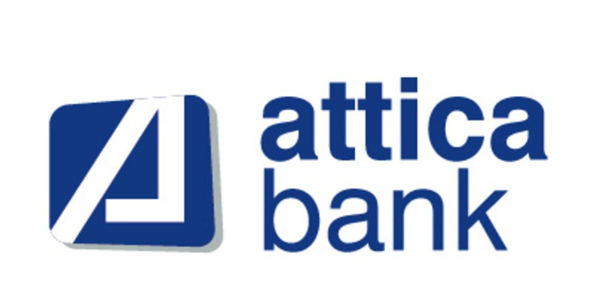 Κατάφερε να περιορίσει τις ζημιές η Attica Bank | Newsit.gr
