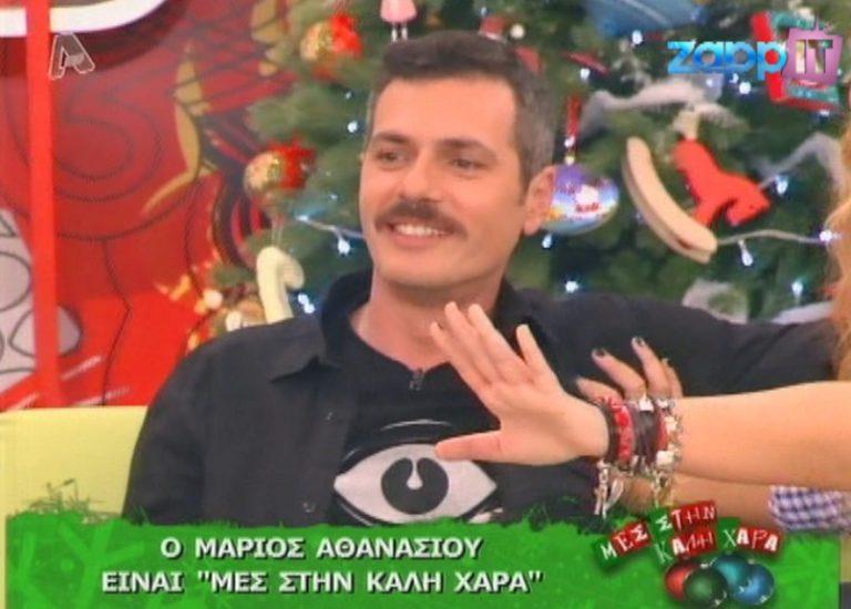 Αθανασίου: «Την Γιωργίτσα την απάτησα με τον Νίκο»! | Newsit.gr