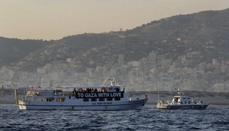 Συνέλαβαν τον πλοίαρχο του «Audacity of hope»   Newsit.gr