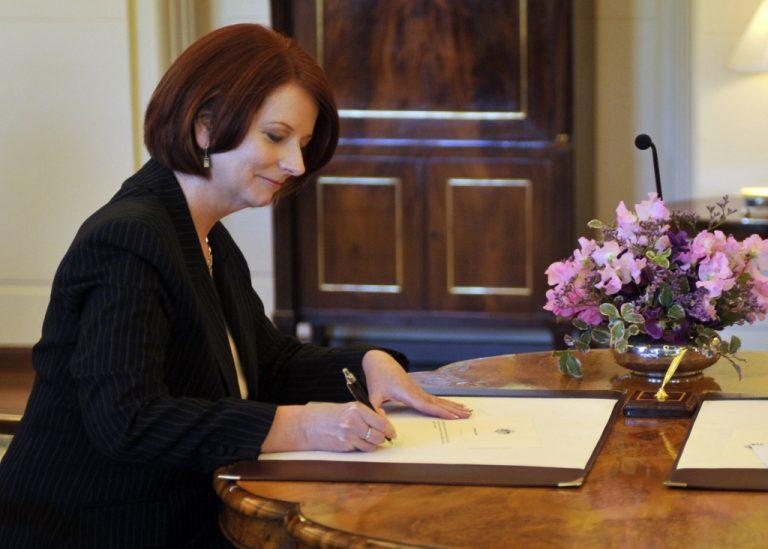 Για πρώτη φορά γυναίκα… πρωθυπουργός!   Newsit.gr