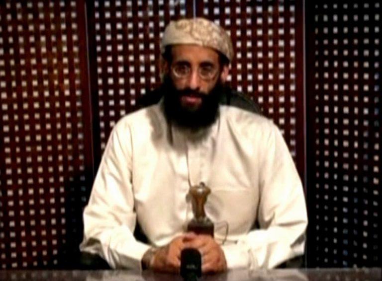 ΗΠΑ: Φοβούνται αντίποινα για το θάνατο του αλ- Αουλάκι | Newsit.gr